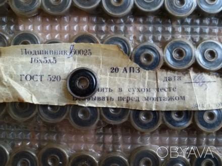 Продам Подшипник 80025 (625 ZZ). Размеры 5х16х5. Закрытый с двух сторон металлич. Киев, Киевская область. фото 1