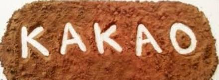 Какао порошок Представляет собой чистый, однородный порошок красно-коричневого ц. Переяслав-Хмельницкий, Киевская область. фото 3
