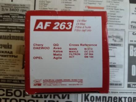 Продам фильтр очистки масла AF 263. Применяемость Geely CK, CK2, MK, МK2, LC, GC. Киев, Киевская область. фото 3