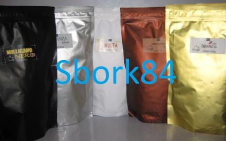 Новинки растворимого кофе.  11 вкусов и ароматов . 250г. Полтава. фото 1