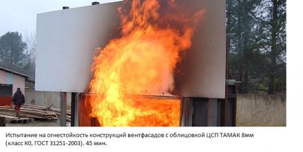 Цементно-стружечные плиты- широко распространённый строительный материал который. Берислав, Херсонская область. фото 5