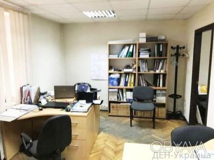 Офисы, 42 м.кв.