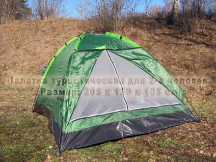 Характеристика:  Размер палатки: 205 х 150 х 105 см Вес: 1,7 кг Материал тен. Чернигов, Черниговская область. фото 3