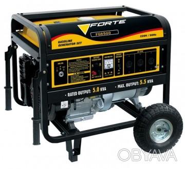 Генератор бензиновый мощность 5 кВт бак 25 л расход 550гр/кВтчас FORTE