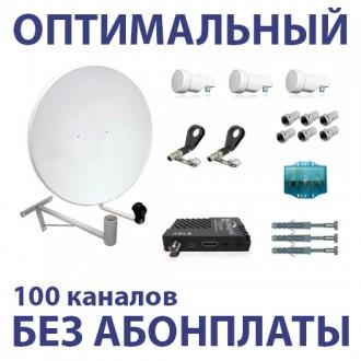 Установка, настройка и ремонт спутниковых антенн, спутниковых тюнеров с гарантие. Одесса. фото 1