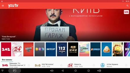 В продаже новые смарт приставки для телевизора на операционной системе Android о. Киев, Киевская область. фото 9
