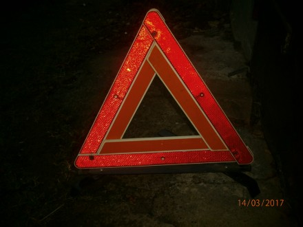 Знак аварійної зупинки. Борислав. фото 1