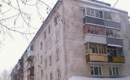 Продам 1-но комнатную квартиру по Киевской. Житомир. фото 1