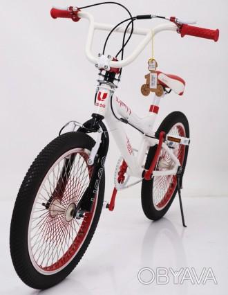 Детский двухколесный велосипед BMX-20 белый  20 дюймов