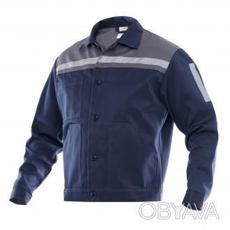 Куртка рабочая мужская синяя укороченная
