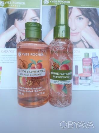 Парфюмерный ароматный набор персик - анис ив роше спрей для тела,гель для душа