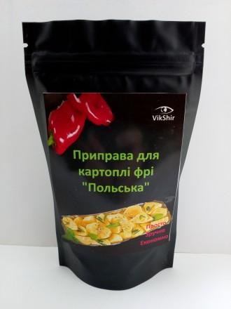 Приправа для картофеля фри