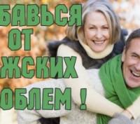 урологический массаж. Киев. фото 1