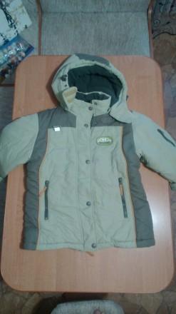 Зимова куртка з штанами. Кривой Рог. фото 1