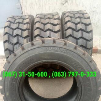 Шина 10-16.5 135A2 10PR KENDA K601 ROCK GRIP HD TL Камера 10-16.5 TR-15 Kabat (. Днепр, Днепропетровская область. фото 3