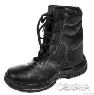 Спецобувь, ботинки литьевые, утепленные с высокими берцами