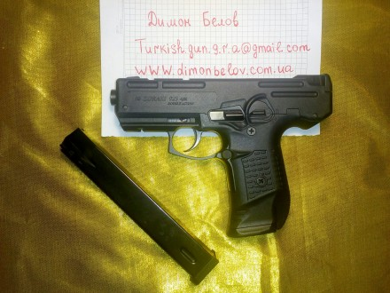 Продам стартовый пистолет Stalker 925. Одесса. фото 1