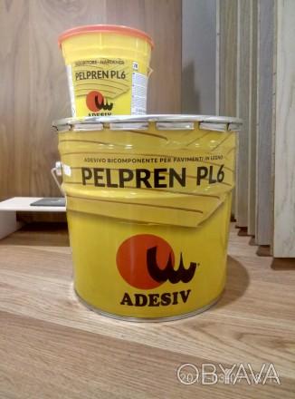 Итальянский клей Adesiv  Больше выбора по цене и по качеству на нашем сайте par. Днепр, Днепропетровская область. фото 1