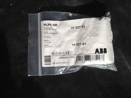Шуруп (саморіз)  меблевий 3х29 цинк, упаковка 100 шт.. Знаменка. фото 1