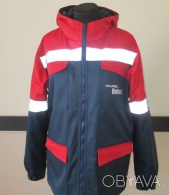 Куртка рабочая ИТР демисезонная