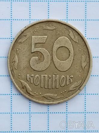 Монета 50 копеек 1992 года. Брак . Непрочекан.