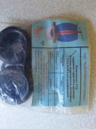 Продам ремкомплект тормозного цилиндра Газ 24 (манжеты). 2 пыльника и 4 манжеты . Киев, Киевская область. фото 4