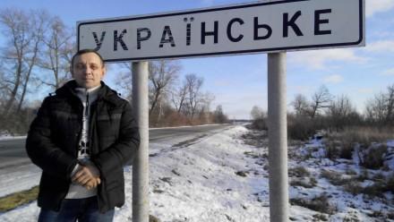 знакомства бровары киевская область