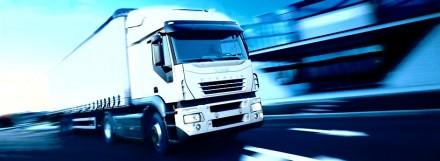 Продажа транспортной компании с лицензией. Киев. фото 1