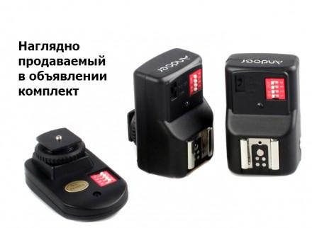 Синхронизаторы для Canon, Nikon, Sigma, Olympus, Pentax и других камер. Одесса. фото 1
