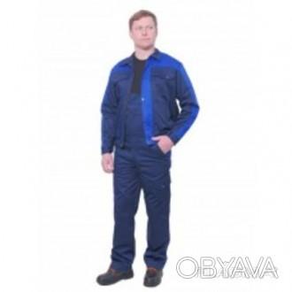 Костюм рабочий демисезонный Кредо-2 сине-васильковый