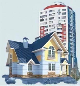 Подбор жилой и коммерческой недвижимости и помощь в поиске покупателей. Звоните,. Николаев, Николаевская область. фото 2