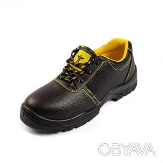 Рабочие туфли с металлическим подноском
