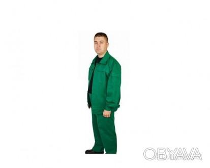 Рабочий костюм для строителя зеленый, синий,василек