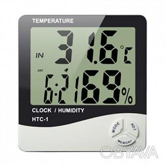 Термометр с гигрометром Digital HTC -1 Черно-серый