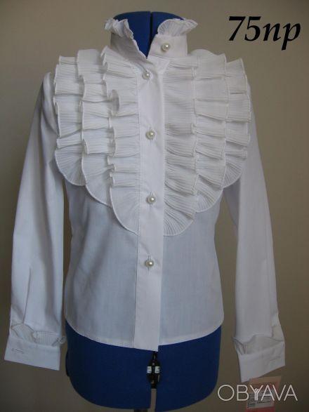 Белые, нарядные блузы на девочек ростом от 122 до 152см. Красивые блузы с длинны. Северодонецк, Луганская область. фото 1