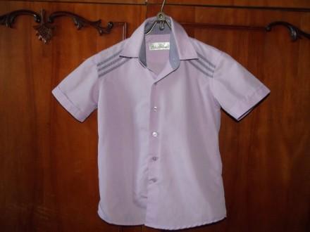Рубашка. Кременчук. фото 1