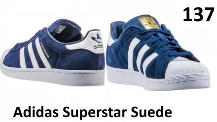 Кеды Adidas Superstar Suede. Киев. фото 1