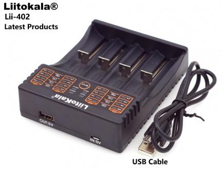 Качественное Зарядное устройство + Power Bank для 1-4х аккумуляторных батарей 18. Харьков. фото 1