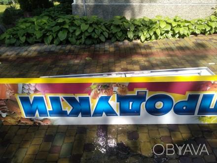 Вывеска реклама лайтбокс на магазин 300х60см з подсветкой баннер вивіска