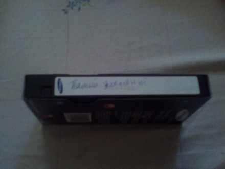 Продаю фильмы на видеокассетах. Кривой Рог. фото 1