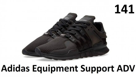 Кроссовки Adidas Equipment Support ADV. Киев. фото 1