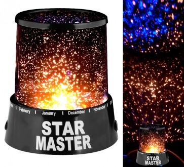 Ночник-проектор Звездное небо Star Master (Стар мастер). Киев. фото 1