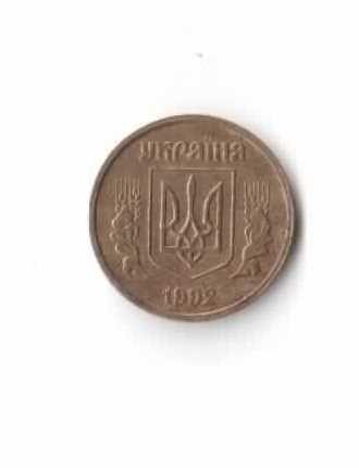 Имеет существенные отличия от 10-копеечных монет 1992 года: Во второй грозди яго. Херсон, Херсонская область. фото 3