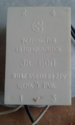 Прилад автомобільний ЗК БОП. Стрый. фото 1