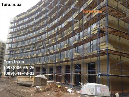 Строительные леса, Вышки туры ПСРВ Херсон, склады по Украине. Херсон. фото 1