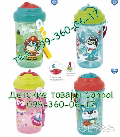 Поильник - 4/102 Рекомендуется для детей, которые уже умеют пить самостоятельно. Киев, Киевская область. фото 1
