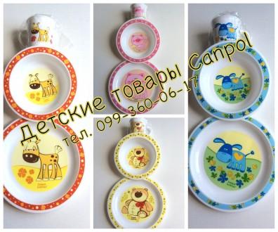 Детская посуда Canpol babies. Киев. фото 1