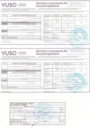 продажа тракторов в беларуси частные объявления