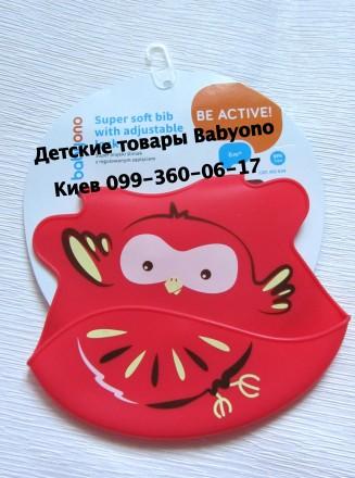 Слюнявчик супермягкий, силиконовый BabyOno. Киев. фото 1