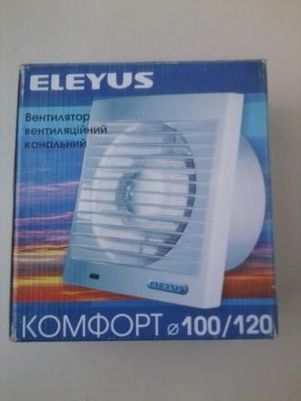 Вентилятор вентиляционный канальный Eleyus 120б. Запорожье. фото 1